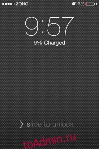 HideMe7 Экран блокировки iOS