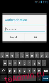 VNC Viewer_Password