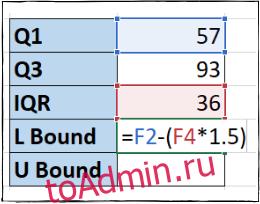 Формула Excel для значения нижней границы